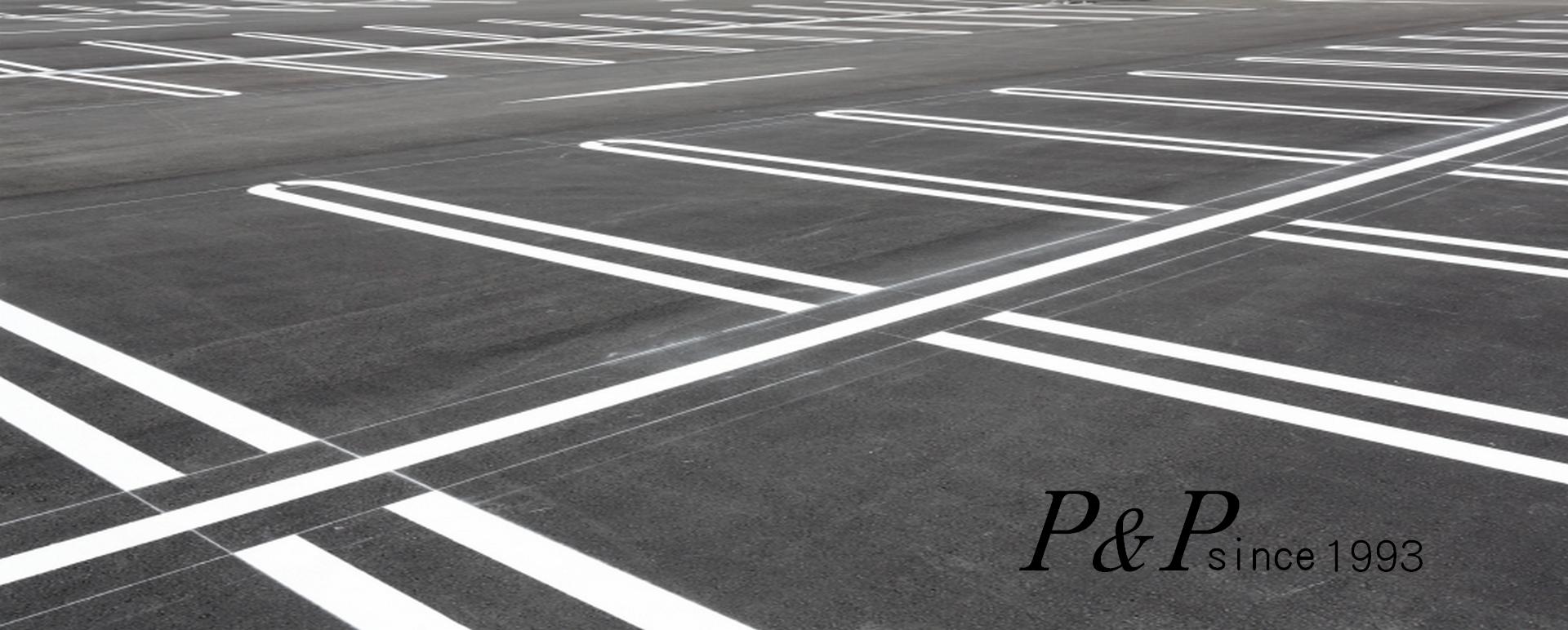 岡山 駐車場管理